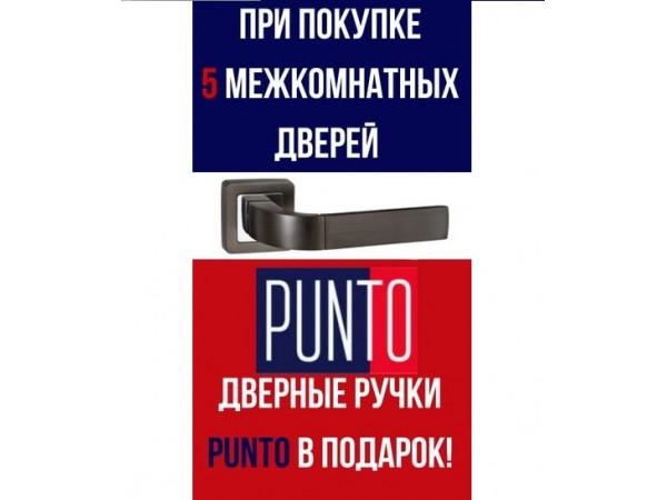 Ручки в ПОДАРОК! с 1 по 31 ИЮЛЯ!