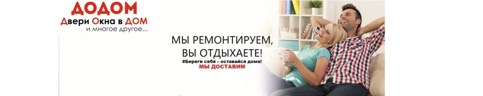 Home Page Slideshow 5н6н6н