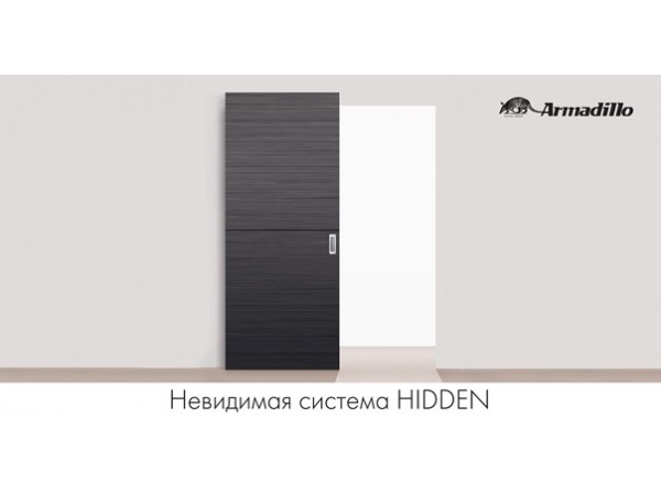 Раздвижная система (невидимка) Armadillo HIDDEN/40 с профилем