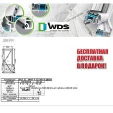 Балконная дверь WDS