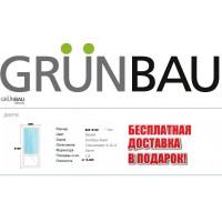 Двери GRUNBAU