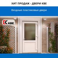Металлопластиковые входные двери KBE Engine