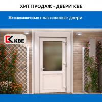 Металлопластиковые межкомнатные двери KBE Engine