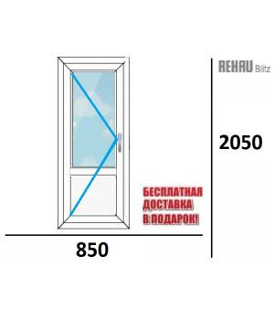 Балконная дверь REHAU 850 х 2050
