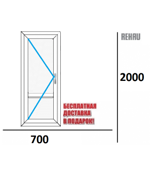 Двери для ванной REHAU 700 х 2000