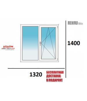 Окно REHAU 1320 х 1400