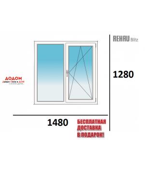 Окно REHAU 1480 х 1280