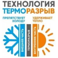 ВХОДНЫЕ ДВЕРИ с терморазрывом (7)